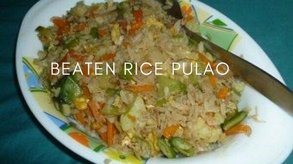 Beaten Rice Pulao Recipe