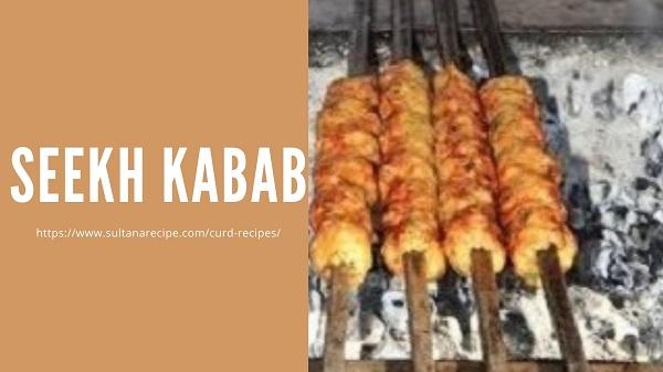 Seekh Kabab Rod