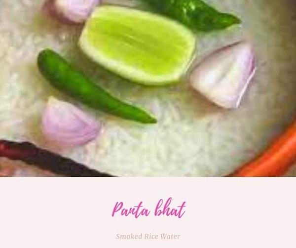 Panta bhat with dry chili